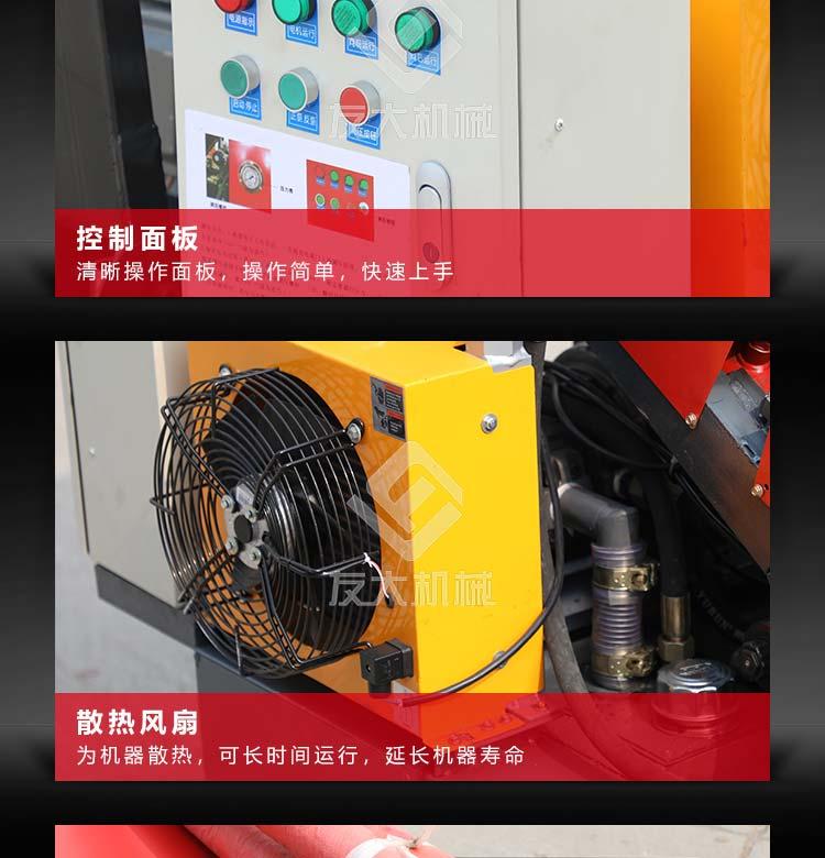 电动浇筑泵